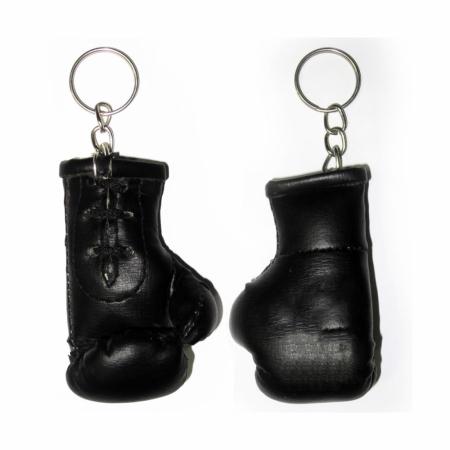 Boxing Key Chains